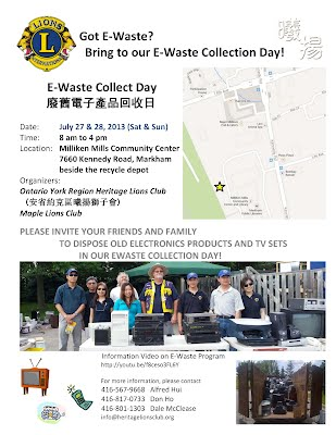 e-Waste Collection Poster (2013-07-27)